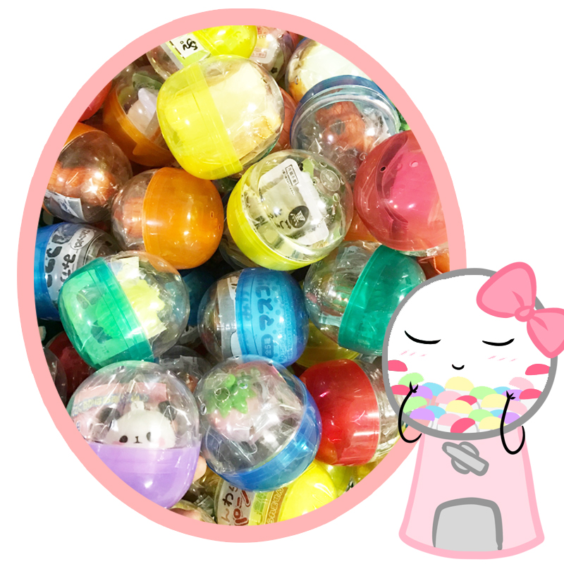 Squishy And Slime : Japan Capsule squeeze, squishy, slime and other fun toys GRAB BAG!