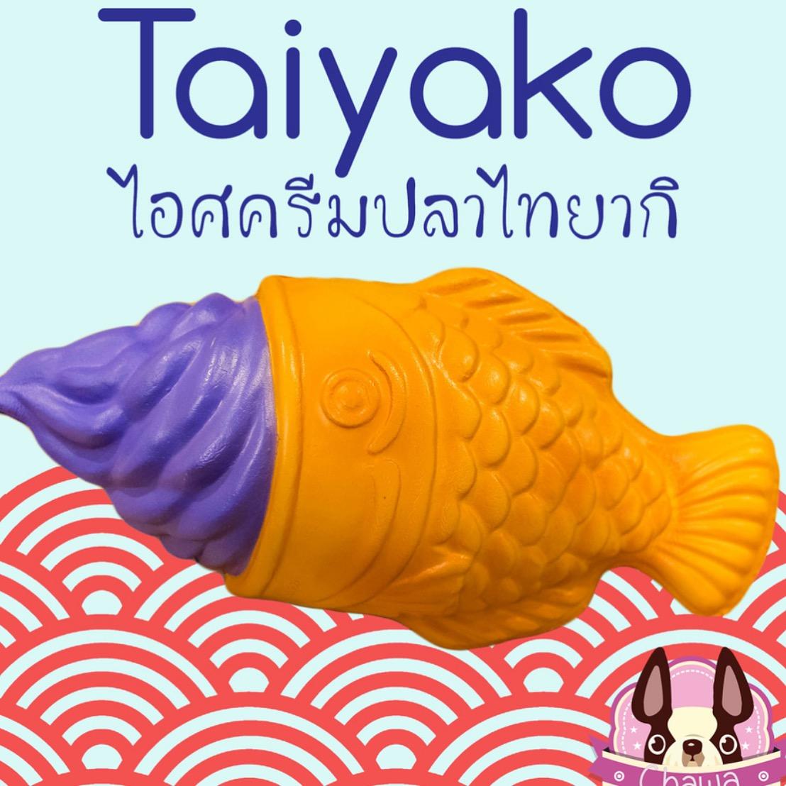 Jumbo Taiyaki Squishy : Chawa Grape flavoured Taiyaki Taiyako squishy fish ~ rare Creamiicandy shop squishies-Best ...