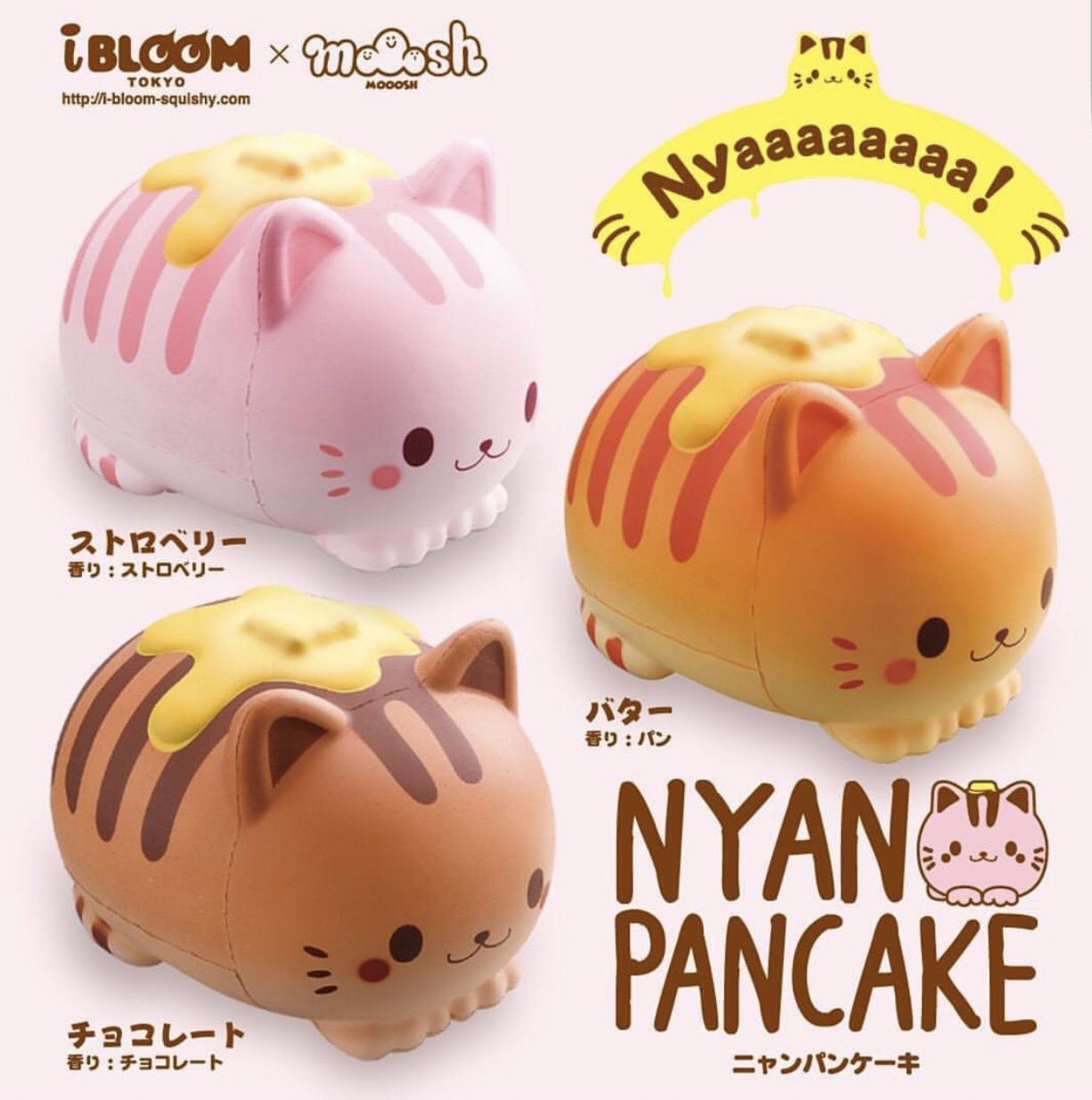 Super jumbo pancake kitty ibloom squishies