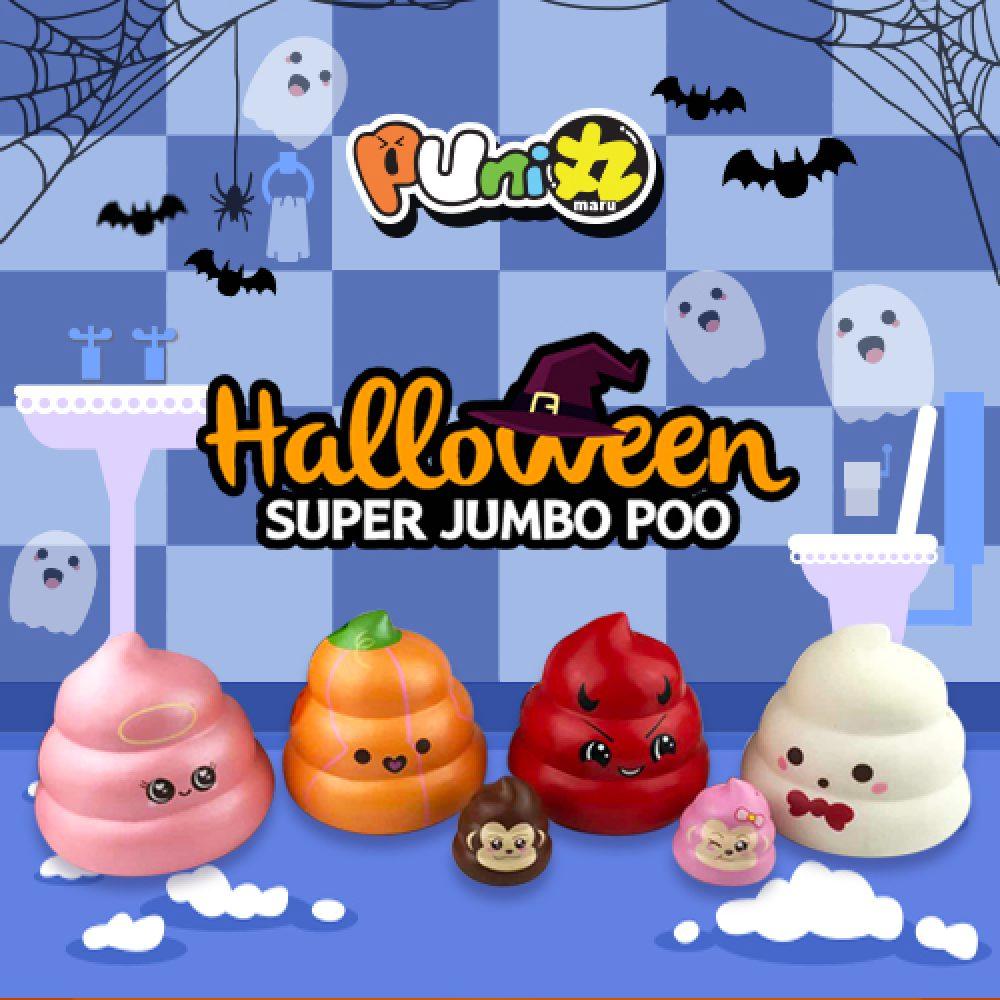 jumbo-halloween-poo-squishy