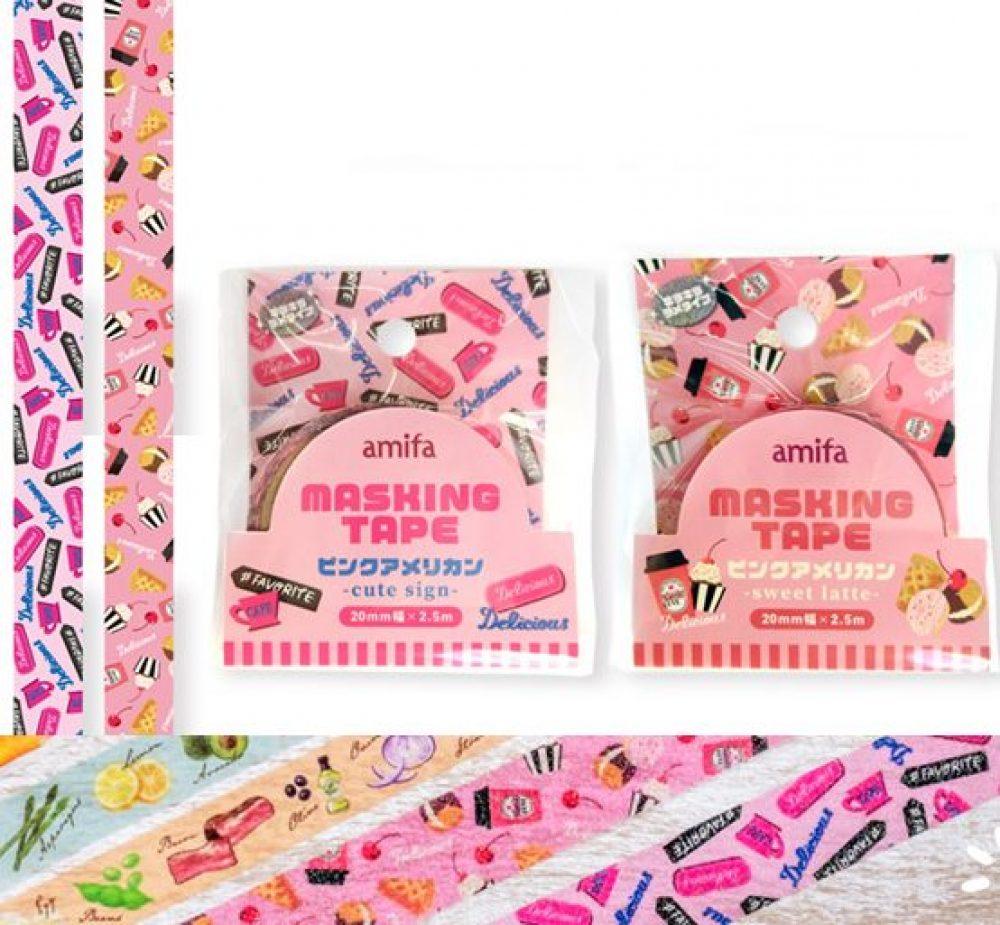 Japanese Washi Tape kawaii cute sweets
