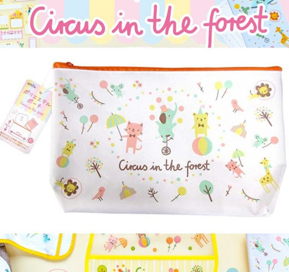 circus-in-the-forest-kawaii-japanese-pencil-case