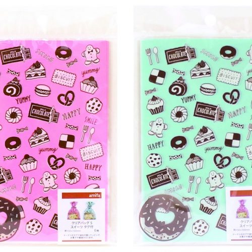 kawaii-bag-amifa gift bag