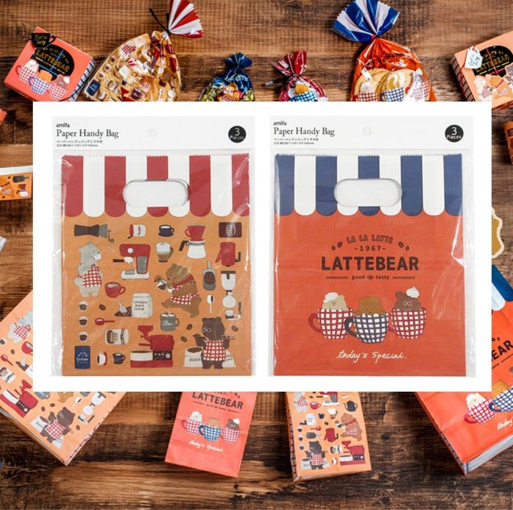 latte-bear-paper-gift-bag