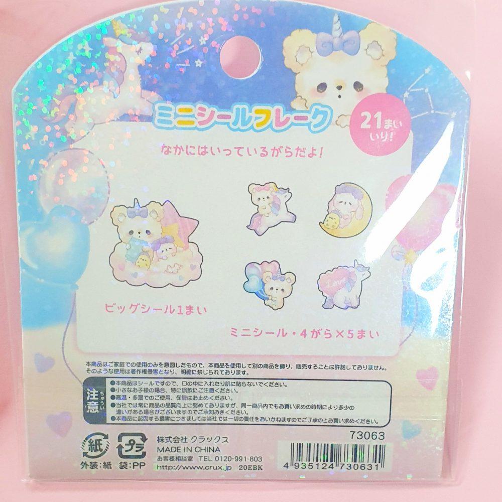 fluffy dream sticker flakes rabbit bunny kamio japan stickers flake sack