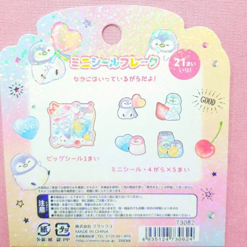 Crux Japanese kawaii penguin sticker flakes penguin pen pal