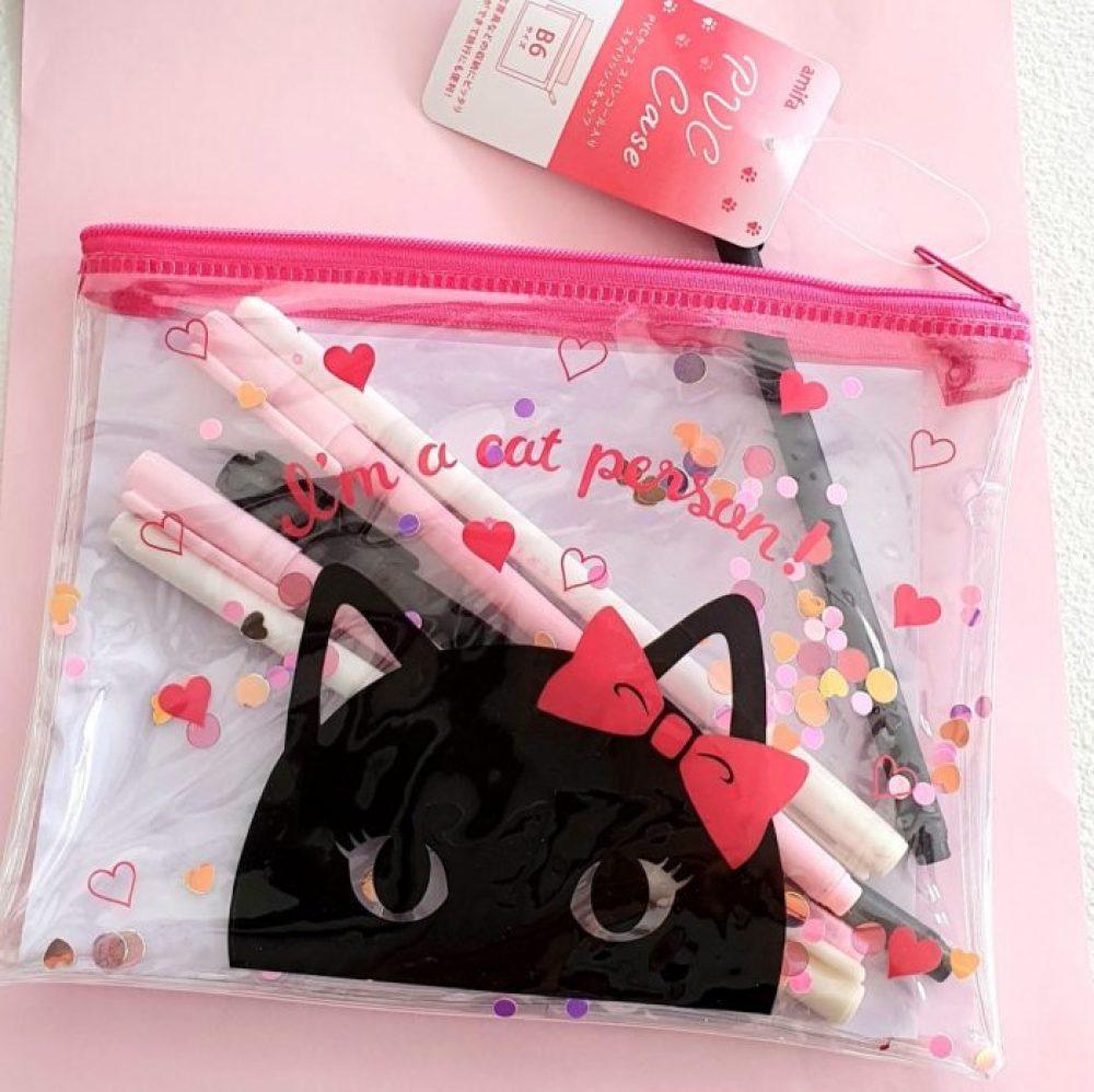 Black Cat Makeup Cosmetic Bag Pencil case:
