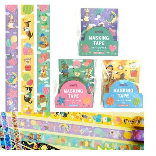 balloon animal amifa japan washi tape