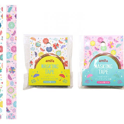 raining-days-kawaii-cute-washi-tape