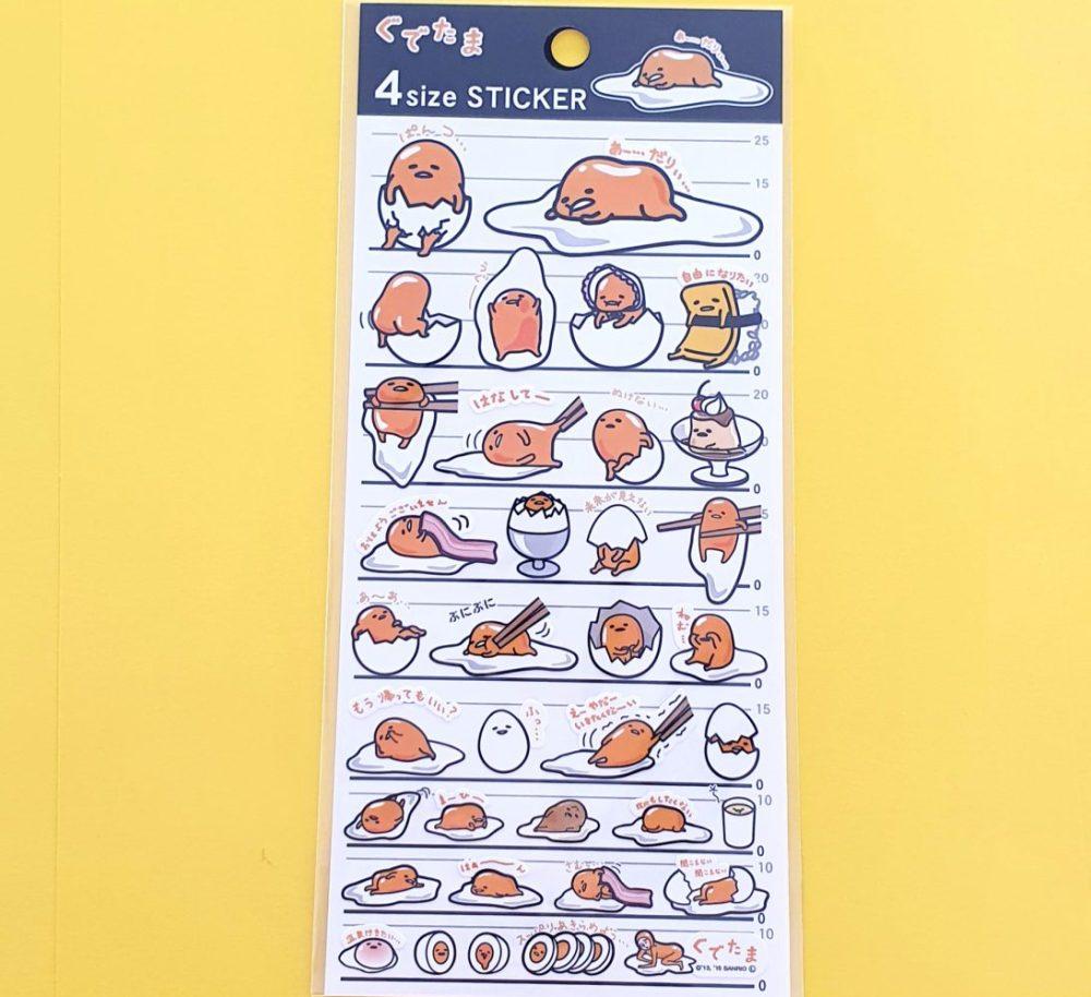 sanrio gudetama sticker sheet