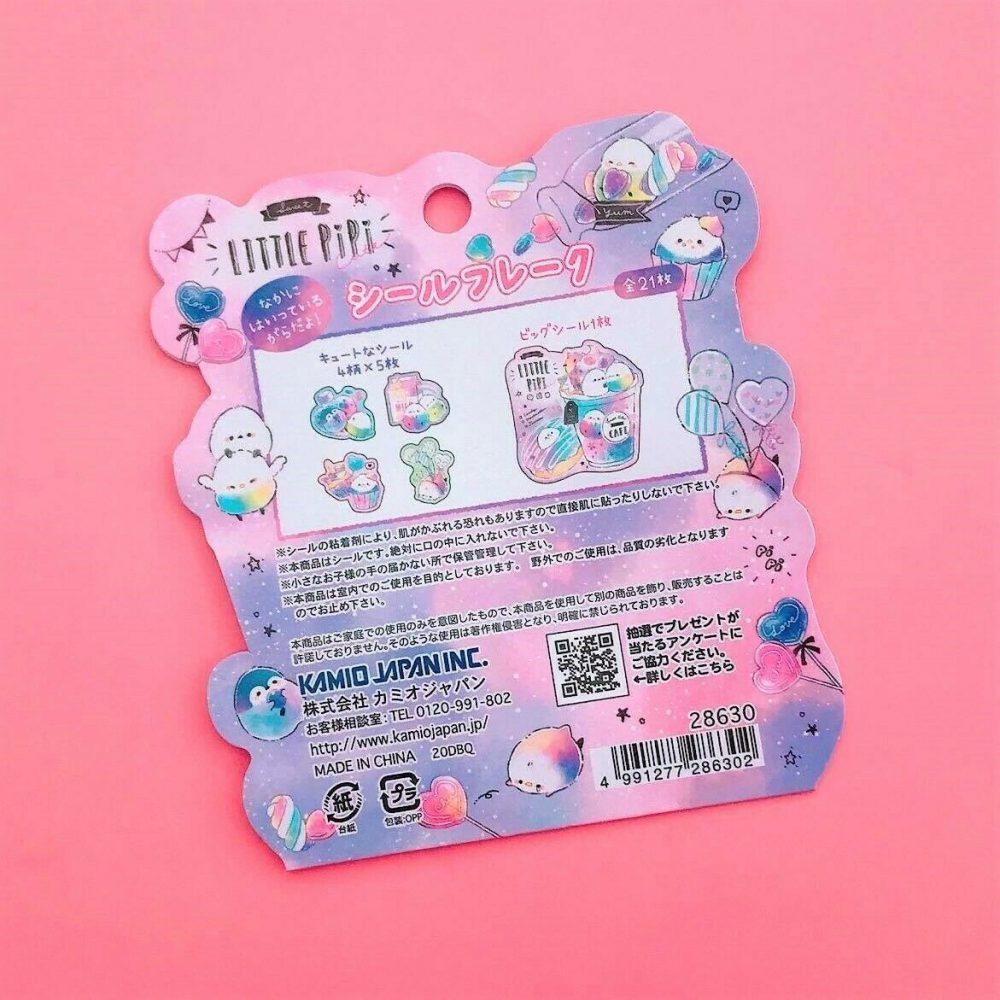 kamio japan little bird pipi cute sticker flakes bag sack