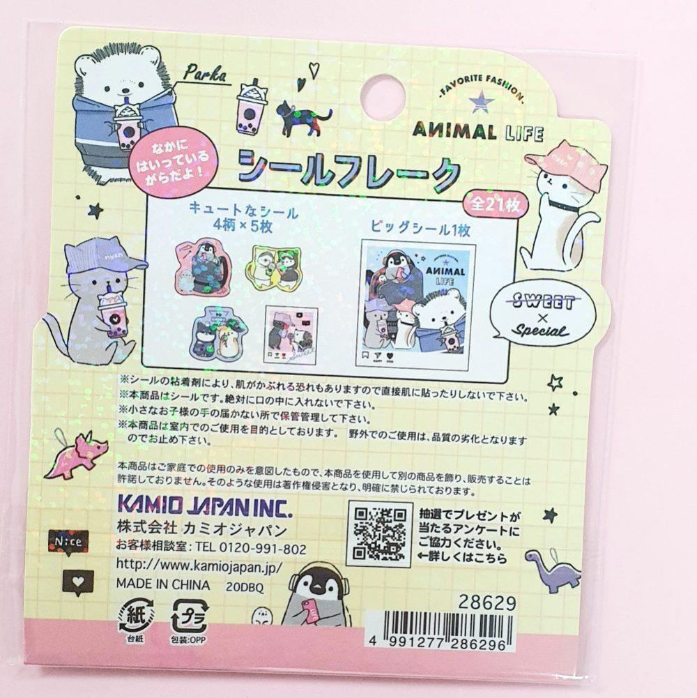 animal-life-harry-life-penguin-shiba-sticker-flakes-kawaii-cute-japan