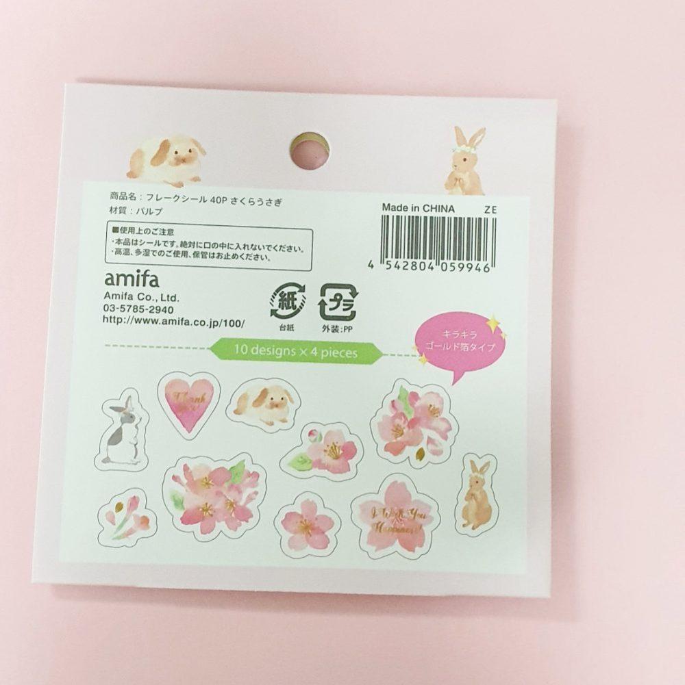 japanese bunny sakura sticker flakes