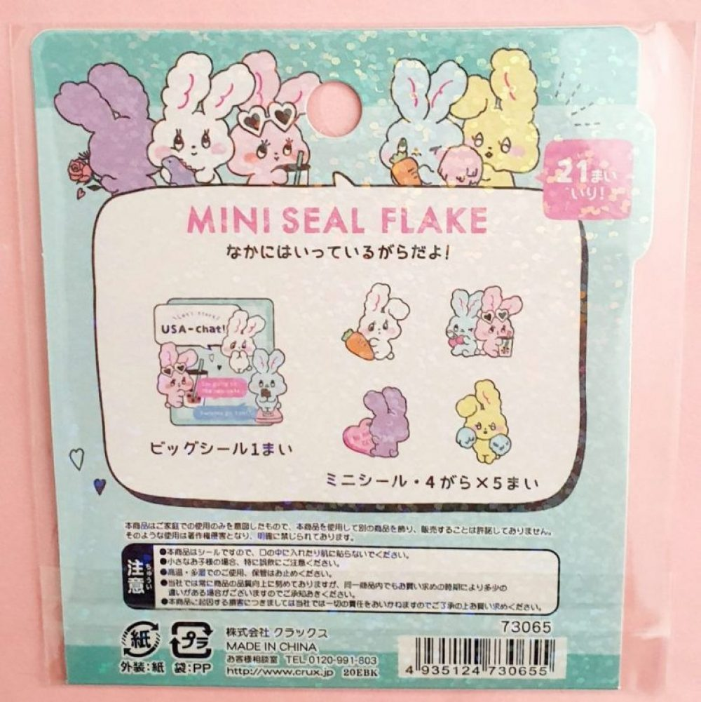 usa chat cute bunny stickers sheet sack kawai