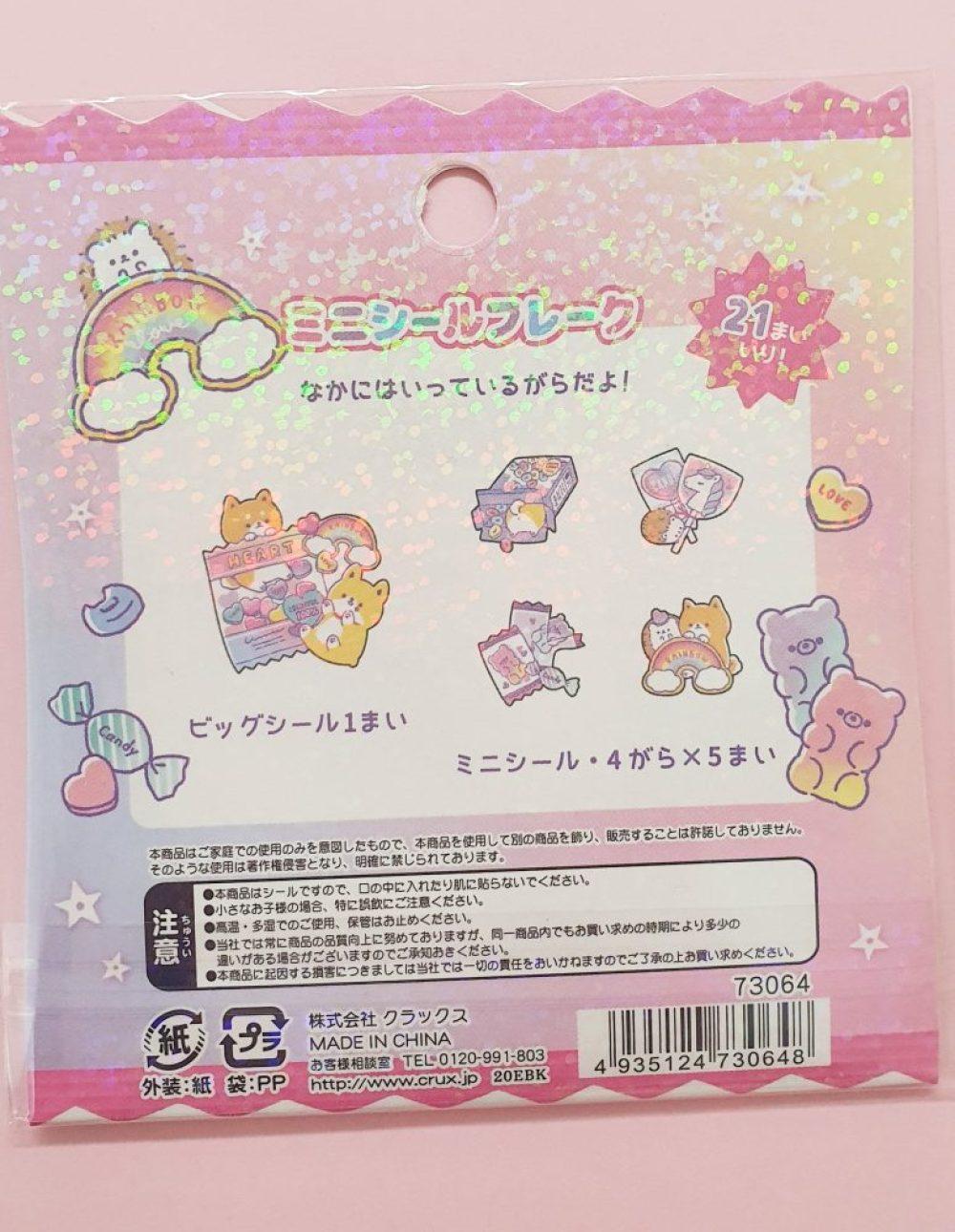 animal-yummy-candy-party-sticker-flakes-shiba