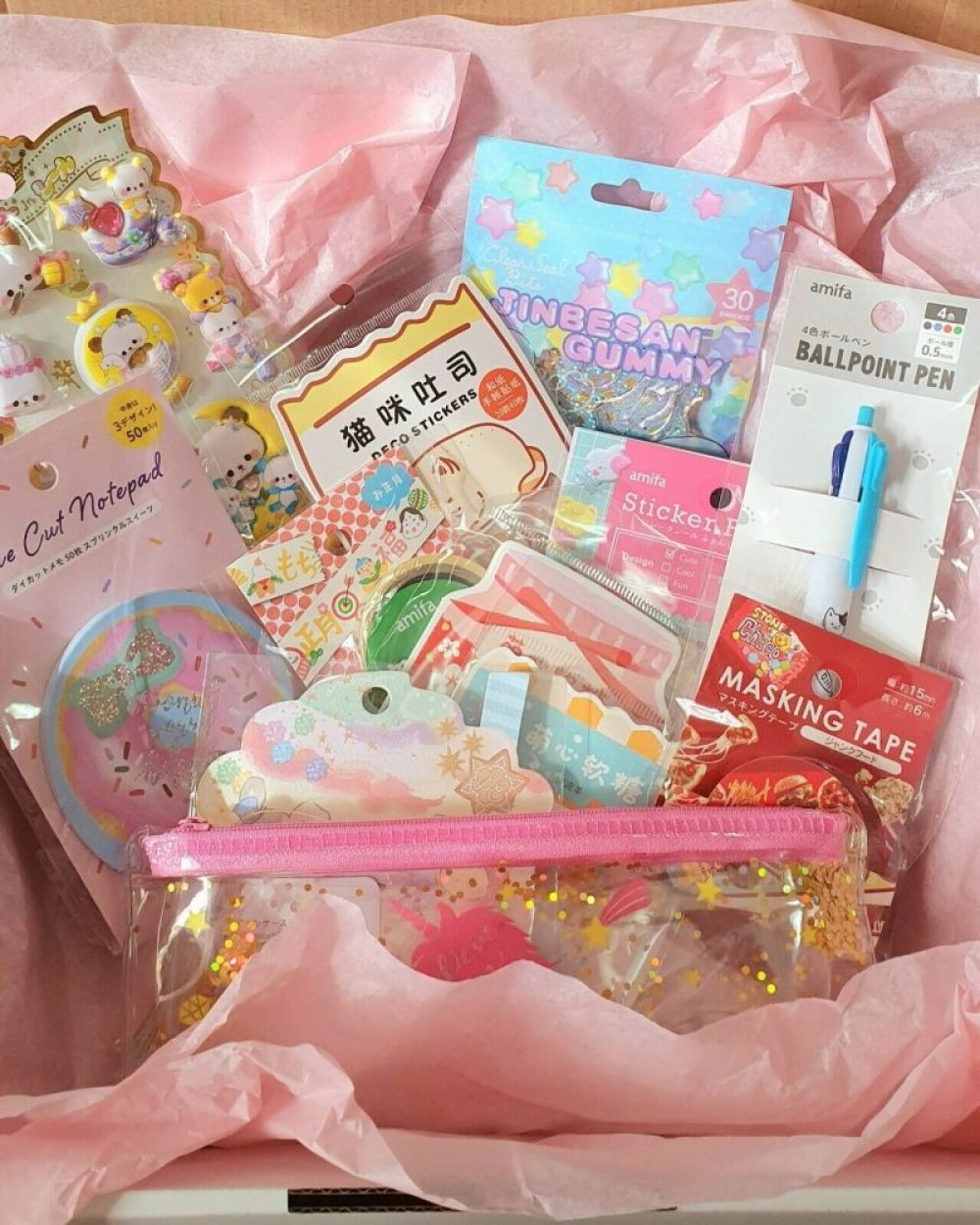 mystery cute stationery gift surprise set